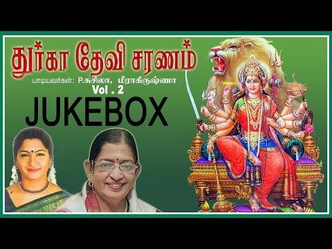 Durga Devi Saranam Vol 2 Music Jukebox