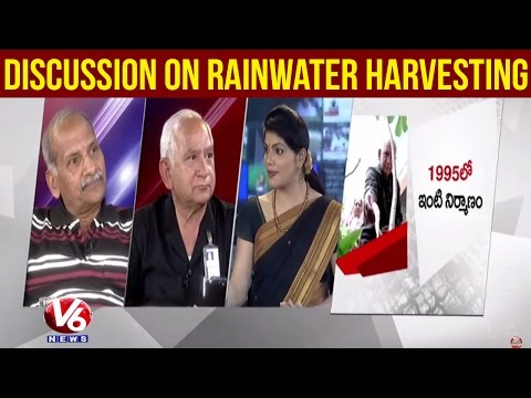 Special discussion on usage of rain water | Rain Water Conservation - V6 News(12-05-2015)