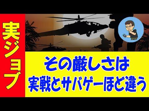 【YouTube】最新版