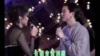 92 仁济夜-溫兆伦跟叶玉卿合唱quot;祇有情永在quot.flv