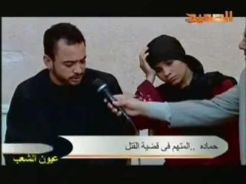 زوجة تقتل زوجها بعد 4 شهور من زواجها بالمنيا Music Videos