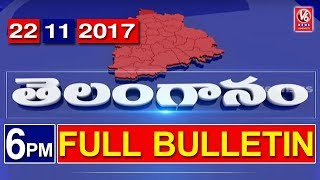 6 PM Telugu News | 22nd November 2017 | Telanganam