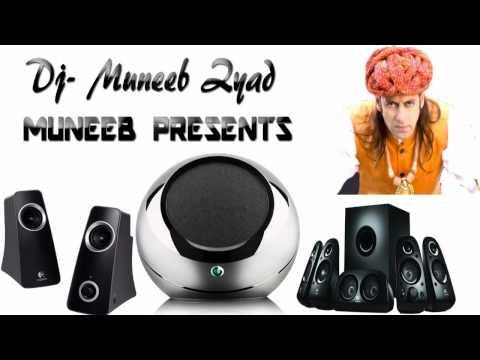 Aaja Mahi - (UK Club Mix) Full Song RDB