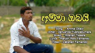 Amma Obayi - Danushka Pushpakumara