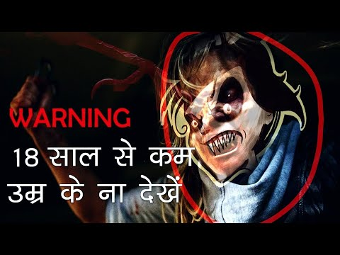 Most haunted villages of India || Real ghost sights horror mysterious places