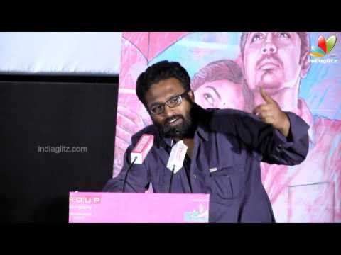 Director Ram : i didnt pay due of 2 lakhs to Siddharth since my first film | jigarthanda audio