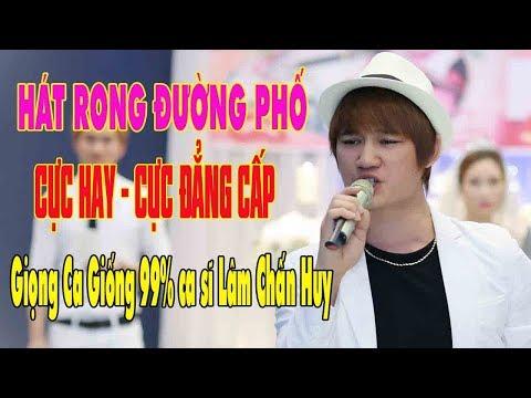 Download Lagu Hát Rong Đường Phố Cực Hay, Cực Đẳng Cấp | Giọng Ca Giống 99% ca sĩ Lâm Chấn Huy MP3 Free