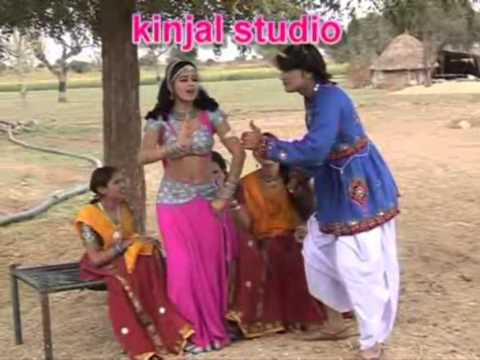 Gujarati Lokgeet Hd Songs - Maare Paent Wala Ne  - Albam - Choro Mare Miss Call - Singer - Mahesh video