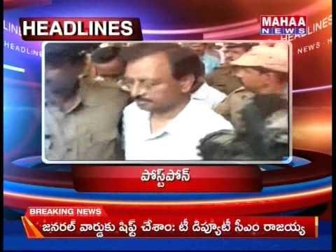 Mahaa Headlines    T Dy CM Rajaiah To Visit School Bus Victims -Mahaanews