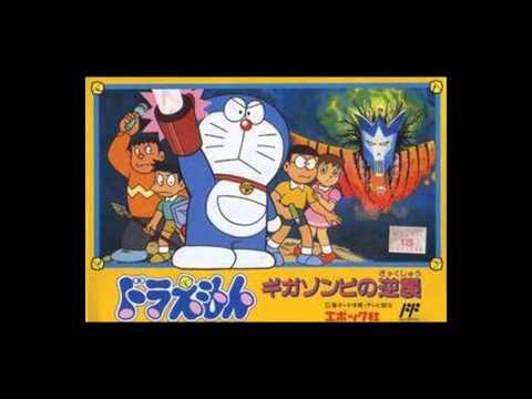 Doraemon: Attack Of The Giga Zombie - Underworld Map (cut & Looped) video