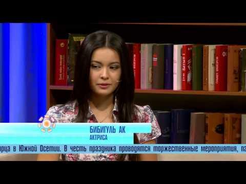 Бибигуль Актан Суюншалина