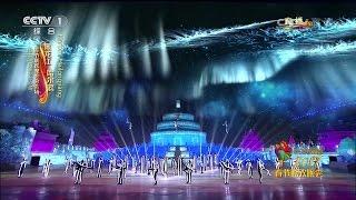 [Eng Sub] 20170127 CCTV New Year's Gala (Chunwan) Part 3