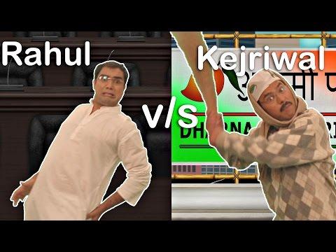 Rahul Gandhi vs Arvind Kejriwal Rap Battle || Shudh Desi Raps