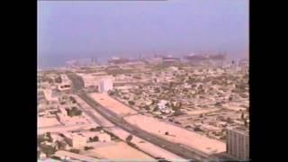 Dubai - 1990