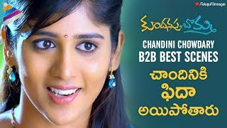 Chandini Chowdary Back To Back Best Scenes | Kundanapu Bomma Telugu Movie | Telugu FilmNagar