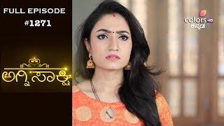 Agnisakshi - 17th October 2018 - ಅಗ್ನಿಸಾಕ್ಷಿ - Full Episode