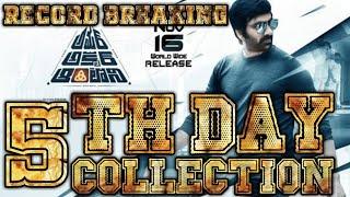 Amar Akbar Anthony 5th Day Box Office Collection | Ravi Teja | AAA Box Office Collection |