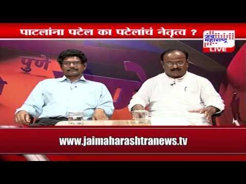 Lakshvedhi : Hardik Patel on Maratha Reservation in maharashtra