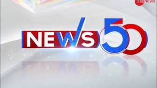 News 50: Watch top news stories of today, January 20, 2019