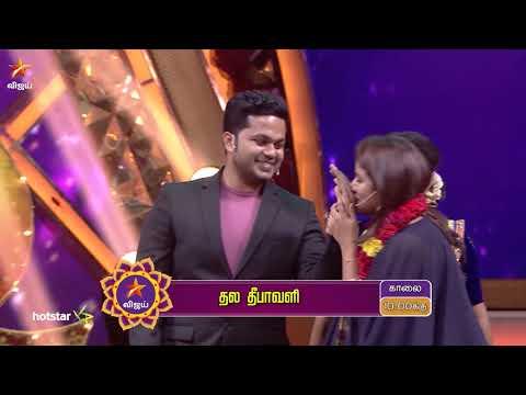 Thala Deepavali 25-10-2019 Vijay TV Deepavali Special Show Online
