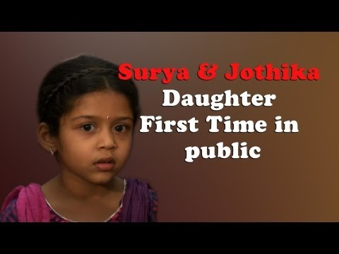 Actor Suriya & Jothikas  Daughter Diya  first time in public...