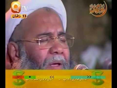 Punjabi( Maan Di Shan )abdul Rauf Rufi.by Visaal video