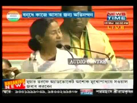 Trinamool Chairperson Mamata Banerjee addresses at the United State Govt. Employee's Fed. meet