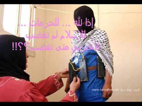 قصيدة متى تغضب فلسطين