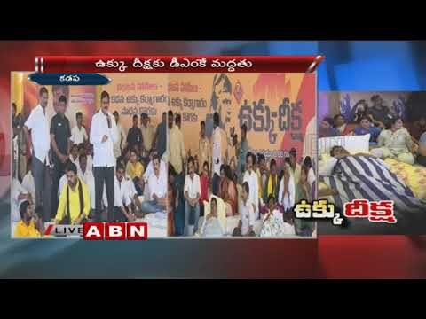 Minister Devineni Uma Speech Over kadapa Steel Plant Issue