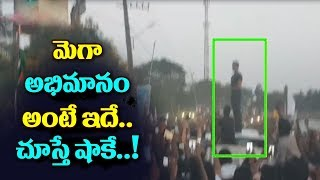 Allu Arjun Road Show At Crazy Fans Crowd | Allu Arjun | Top Telugu Media