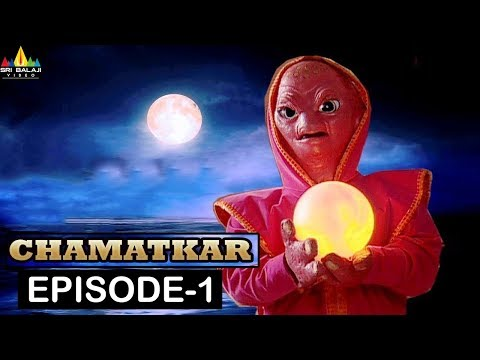Chamatkar | Indian Tv Hindi Serial Episode -1 | Sri Balaji Video