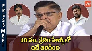Allu Aravind About Pawan kalyan Politics | Sri Reddy, RGV, Pawan Kalyan Controversy | Mega Family |