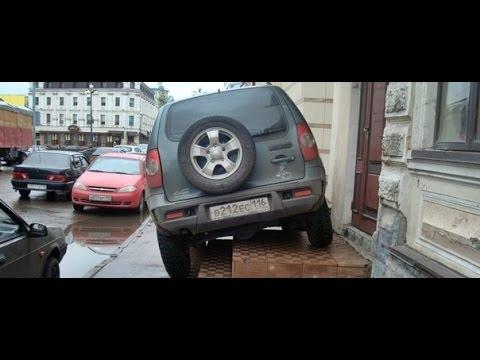 Дорожные мстители. Как наказывают автохамов обычные пешеходы и водители?
