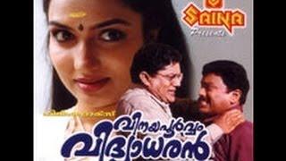 Vinayapoorvam Vidyadhran (2000)