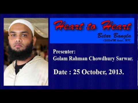 Heart To Heart On Betar Bangla 25 Oct 2013.mp4 video