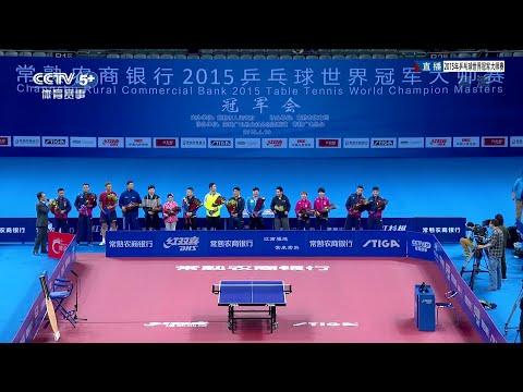 2015 China World Champions Masters [HD 1080p] [Full Video/Chinese]