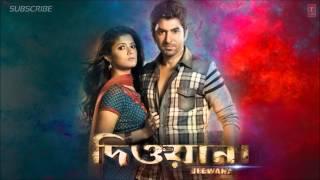 Deewana Bengali Movie Title Track (Full Song) Ft. Jeet & Srabanti - Shaan, June Banerjee