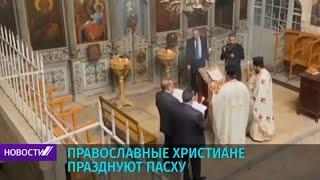 Православные христиане отмечают Пасху. В храме Гроба Господня состоялось праздничное богослужение