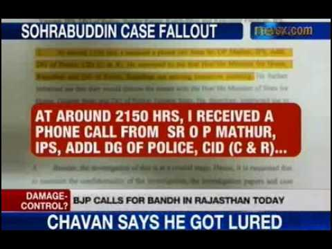 Sohrabuddin case: BJP calls for 'bandh' in Rajasthan to protest against CBI