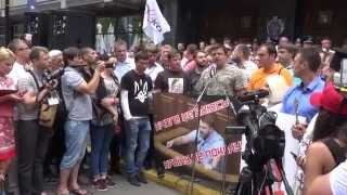 С.Семенченко на митинге в поддержку А.Лозового возле генпрокуратуры.