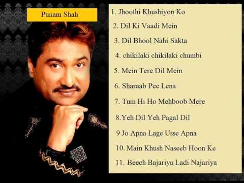 Kumar Sanu Full Bollywood Songs Jukebox ( Just Click On The Songs)
