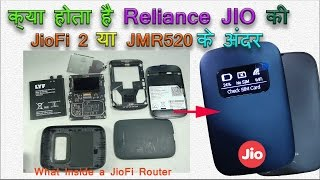 What Inside JioFi Wifi Router (JMR520)