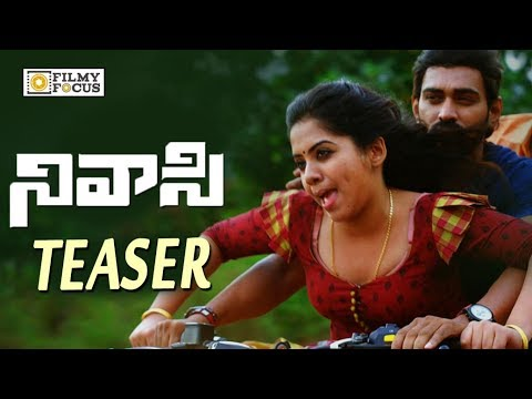 Nivasi Movie Official Teaser || Latest Telugu Teaser - Filmyfocus.com