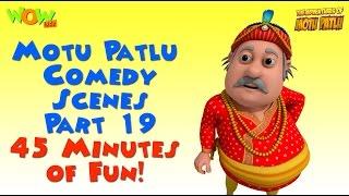 Download Motu Patlu Comedy Compilation - Part 19 - Motu Patlu Compilation As seen on Nickelodeon 3Gp Mp4
