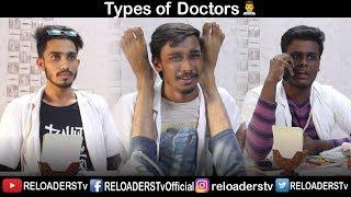TYPES OF DOCTORS   INDIAN DOCTORS