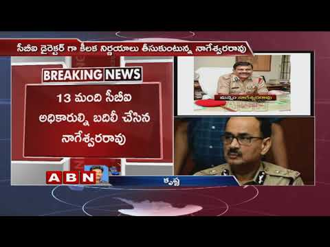 CBI New Director Nageswara Rao Team Holds Raids on CBI office | ABN Telugu