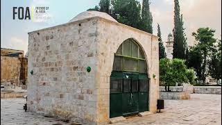 Video: Tour of Joseph's Dome, Jerusalem - LoveAqsa