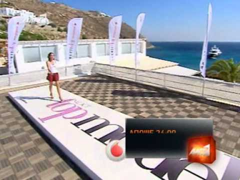 Greece's Next Top Model S2 / E1 [ 2 of 6 ] ANT1 GR ( 11/10/2010 )
