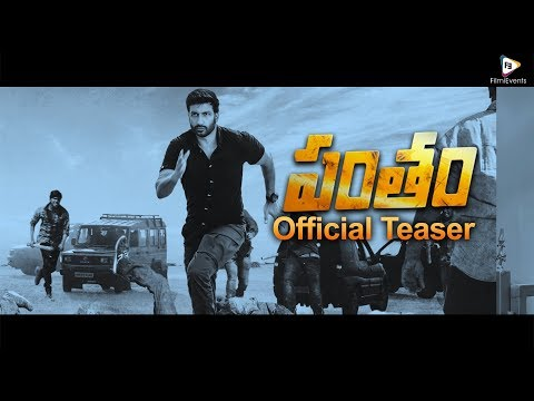 Pantham Movie Teaser || Gopichand and Mehreen || FilmiEvents
