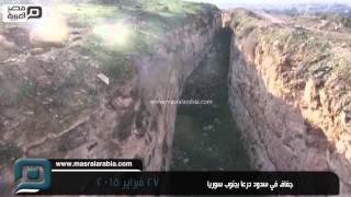 مصر العربية | جفاف في سدود درعا بجنوب سوريا